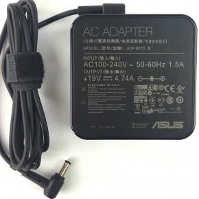 Asus 0A001-00051200 Netzteil  90W